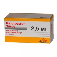 Метотрексат-Эбеве таблетки 2.5 мг 50 шт.