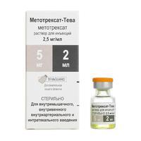 Метотрексат-Тева р-р для инъекций 2,5 мг/мл 2 мл флаконы 1 шт.