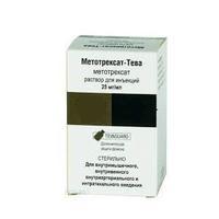 Метотрексат-тева флаконы 25 мг/мл, 2 мл