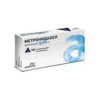 Метронидазол суппозитории вагинальные 500 мг 10 шт.