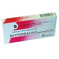 Метронидазол таблетки 250 мг, 10 шт.