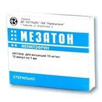 Мезатон ампулы 1% , 1 мл, 10 шт.