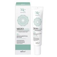 Мезосыворотка для лица Belita MEZOcomplex 40+ Интенсивное омоложение (туба) 20 мл