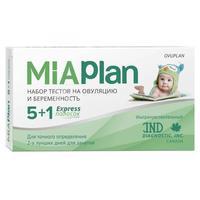 Миаплан тест на овуляцию Ovuplan 5 шт+ 1 шт.тест на беременность 1уп.