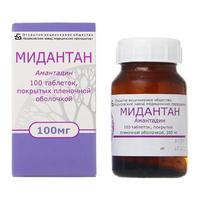 Мидантан таблетки 100 мг, 100 шт.