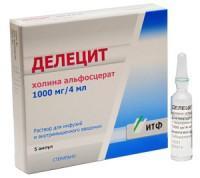Делецит ампулы 1000 мг, 4 мл, 5 шт.