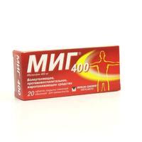 Миг 400 таблетки 400 мг, 20 шт.