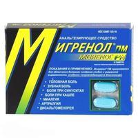 Мигренол ПМ таблетки, 16 шт.