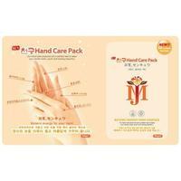 Mijin Hand Care Pack маска для рук с гиалуроновой кислотой 20 г