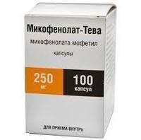 Микофенолат-тева капсулы 250 мг, 100 шт.