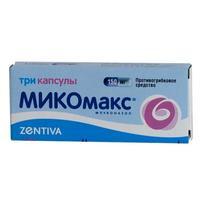 Микомакс капсулы 150 мг, 3 шт.