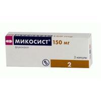 Микосист капсулы 150 мг, 2 шт.