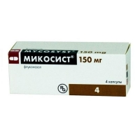 Микосист капсулы 150 мг, 4 шт.