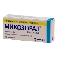 Микозорал таблетки 200 мг, 30 шт.