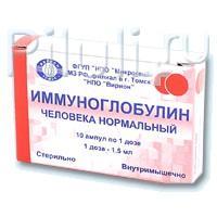 Иммуноглобулин человека нормальный ампулы, 1 доза, 1,5 мл, 10 шт.