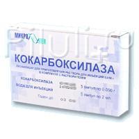 Кокарбоксилазы г/хл лиоф. д/приг р-ра для в/м и в/в вв. амп 0,05г 2мл с р-лем №5