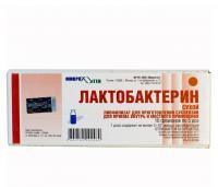 Лактобактерин сухой ампулы, 5 доз, 10 шт.