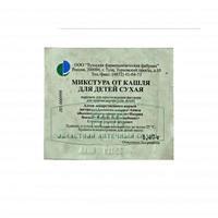 Микстура от кашля для детей сухая пакетики 1.47 г