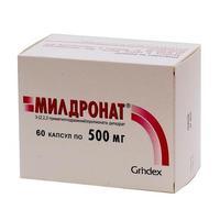 Милдронат капсулы 500 мг, 60 шт.