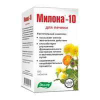 Милона-10 таблетки, 100 шт.