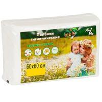 MiniMax пеленки детские 60x60 см 20 шт.