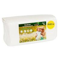 MiniMax пеленки детские 60x90 см 20 шт.