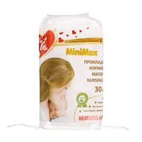 MiniMax прокладки для кормящих матерей 30 шт.