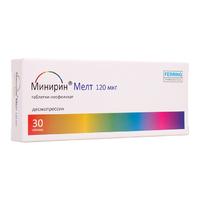 Минирин Мелт таблетки-лиофилизат 120 мкг 30 шт.