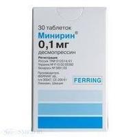 Минирин таблетки 0.1 мг, 30 шт.