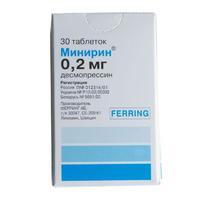 Минирин таблетки 0.2 мг, 30 шт.