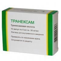 Транексам ампулы 50 мг/мл, 5 мл, 10 шт.
