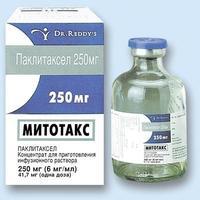 Митотакс флакон 250 мг, 41,7 мл