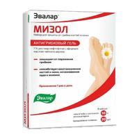 Мизол гель набор для защиты от грибка ногтей и кожи 10 г+30 шт пилочек упак.