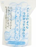 Мочалка Kokubo массажная mokodomo для тела (голубая) 1 шт.