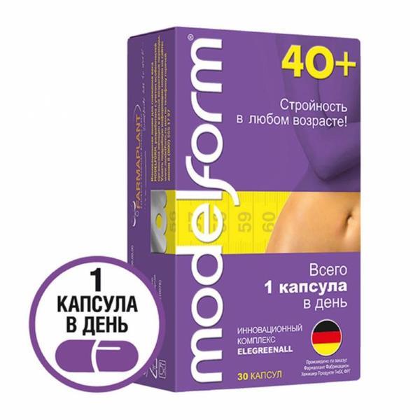 Таблетки для похудения эффективные в Украине Сравнить