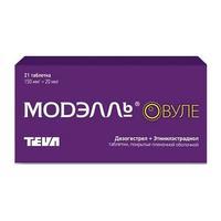 Модэлль Овуле таблетки покрыт.плен.об. 150 мкг + 20 мкг 21 шт.