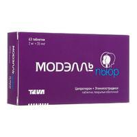 Модэлль Пьюр таблетки покрыт.об. 2 мг+0,035 мг 63 шт.