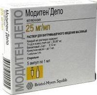 Модитен-депо ампулы 25 мг, 1 мл, 5 шт.
