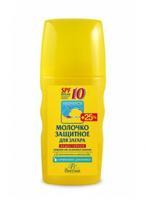 Молочко для загара SPF 10 170 мл