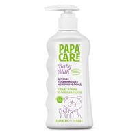Молочко-флюид Папа Кейр (Papa Care) детское увлажняющее 150 мл
