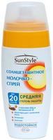 Молочко-спрей SunStyle солнцезащитное SPF-20 водостойкое 125мл