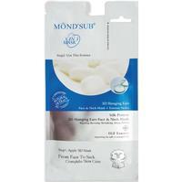 MondSub 3D стереоскопическая маска для подтяг. кожи лица и шеи Восстанавливающая с протеинами 20г