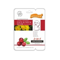 MondSub Маска тканевая для лица и шеи осветляющая с витамином С и портулаком 35г