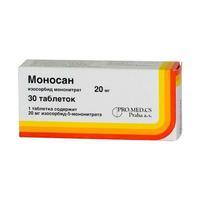 Моносан таблетки 20 мг, 30 шт.