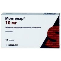 Монтелар таблетки покрыт.плен.об. 10 мг, 14 шт.
