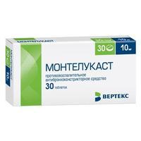 Монтелукаст таблетки покрыт.плен.об. 10 мг 30 шт.