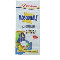 Москитол Защита от комаров нежная пластины 10+2 шт.
