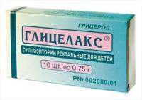 Глицелакс свечи 750 мг, 10 шт.