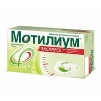 Мотилиум Экспресс таблетки для рассасывания 10 мг 10 шт.