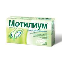 Мотилиум таблетки для рассасывания 10 мг 10 шт.